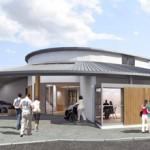 MacMillan Horizon Centre